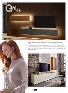 dizajnovy_luxusny_nabytok_merito_hulsta__(14).jpg